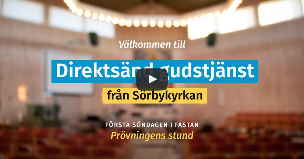 Välkommen tilll direktsänd gudstjänst från Sörbykyrkan. Första söndagen i fastan: Prövningens stund.